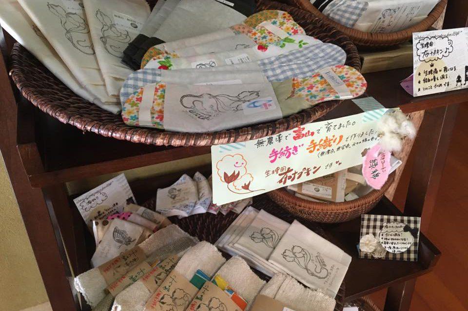 綿工房Sentoko【風の薫りマルシェ出品者】