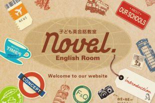 英会話 novel. English school ノベルイングリッシュスクール