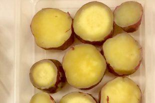 蒸野菜~さつま芋(富山産・紅はるか)